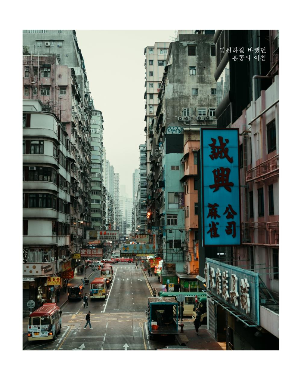 Hong Kong_-2