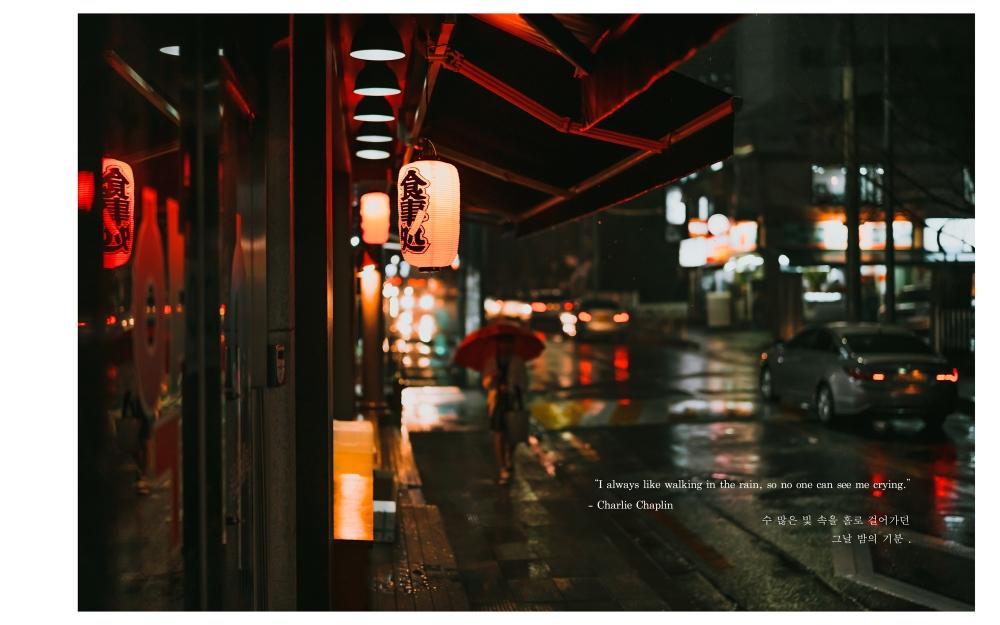 Rainy Nowon2-2