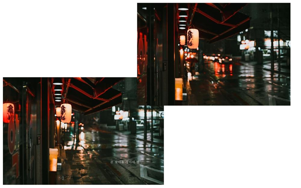 Rainy Nowon3-2